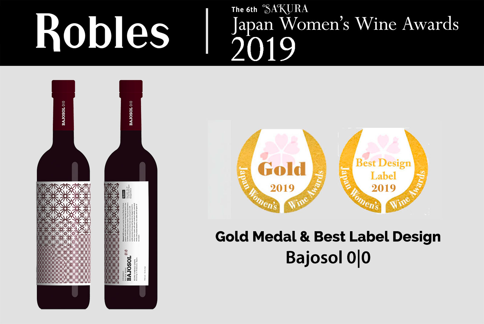 Gold Medal and Best Label Design for Bajosol 0|0 at Sakura 2019
